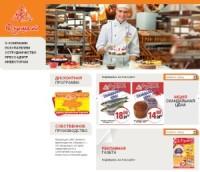 Фуршет-магазин супермаркет
