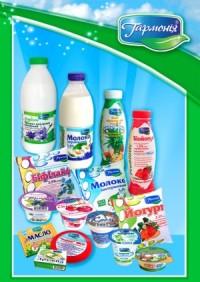 Лубенский молочный завод. Владеет маркой Гармония. Адрес, информация, сайт