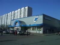 Westline (Вестлайн) супермаркет